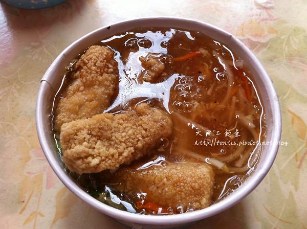 大甲土鮀魚