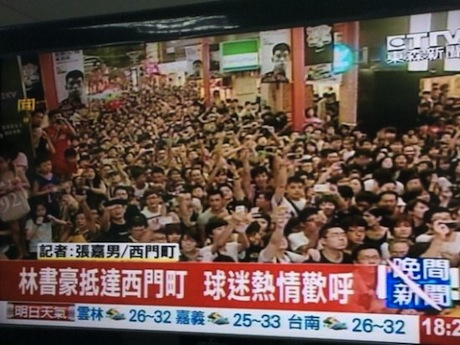 August 3rd, 2012 - A large crowd awaits Jeremy Lin at a Nike event