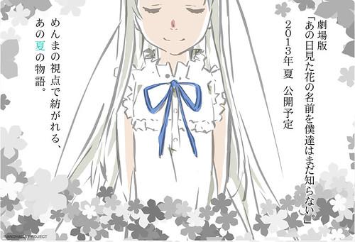 120806(1) – 劇場版《あの花》2013夏天上映,「長井龍雪」挑戰生涯首部大銀幕動畫執導作!