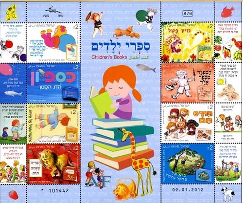 israel_livro_criancas_minifolha