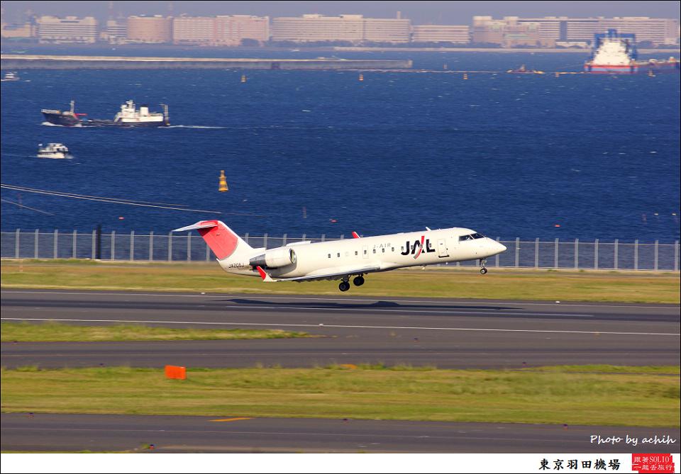 Japan Airlines - JAL (J-Air) / JA205J / Tokyo - Haneda International