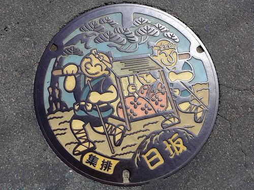 Nissaka Kakegawa Shizuoka, manhole cover (静岡県掛川市日坂のマンホール)