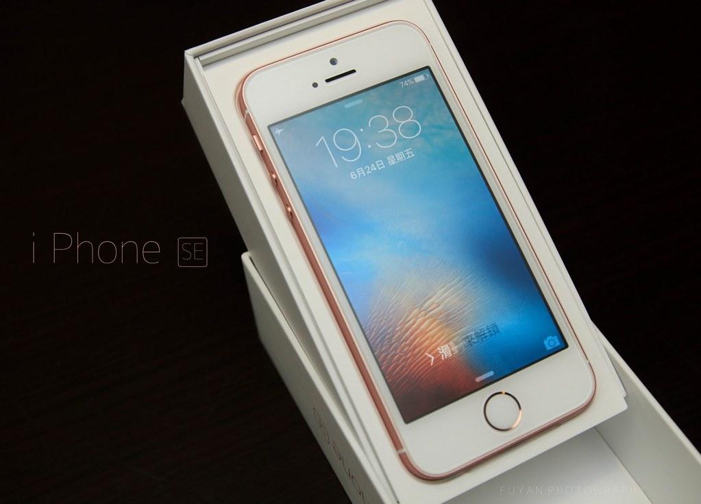 iPhone SE (20)