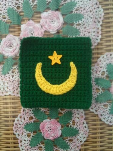The Flag of Mauritania made by akarapacha (RAV).