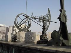 12 03 29 Beijing Old Observatory - Quadrant