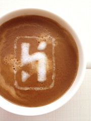 Today's latte, heroku.