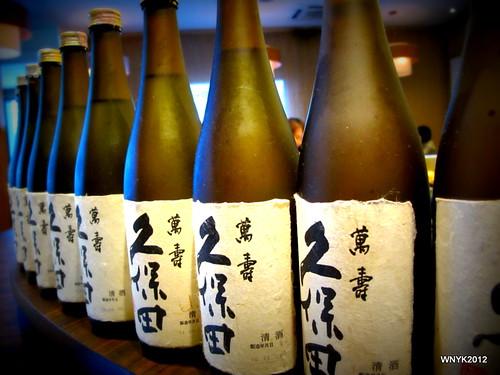 Sake Row