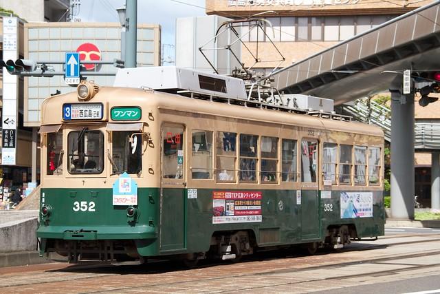 広島電鉄350形