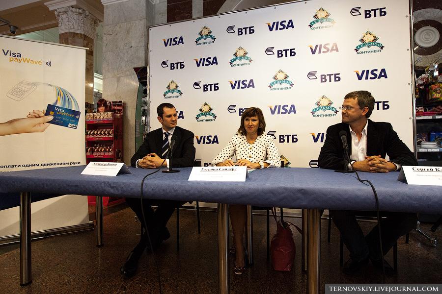 В России началось развитие бесконтактной системы оплаты банковской картой IMG_9712-mini