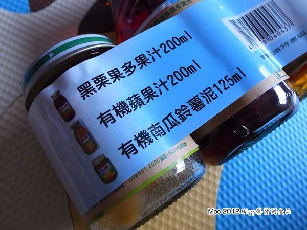 Hipp喜寶副食品-2