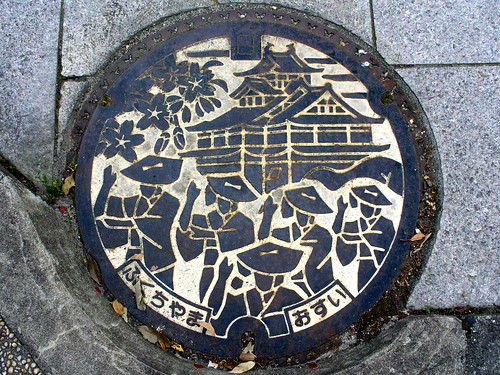 Fukuchiyama Kyoto manhole cover (京都府福知山市のマンホール)