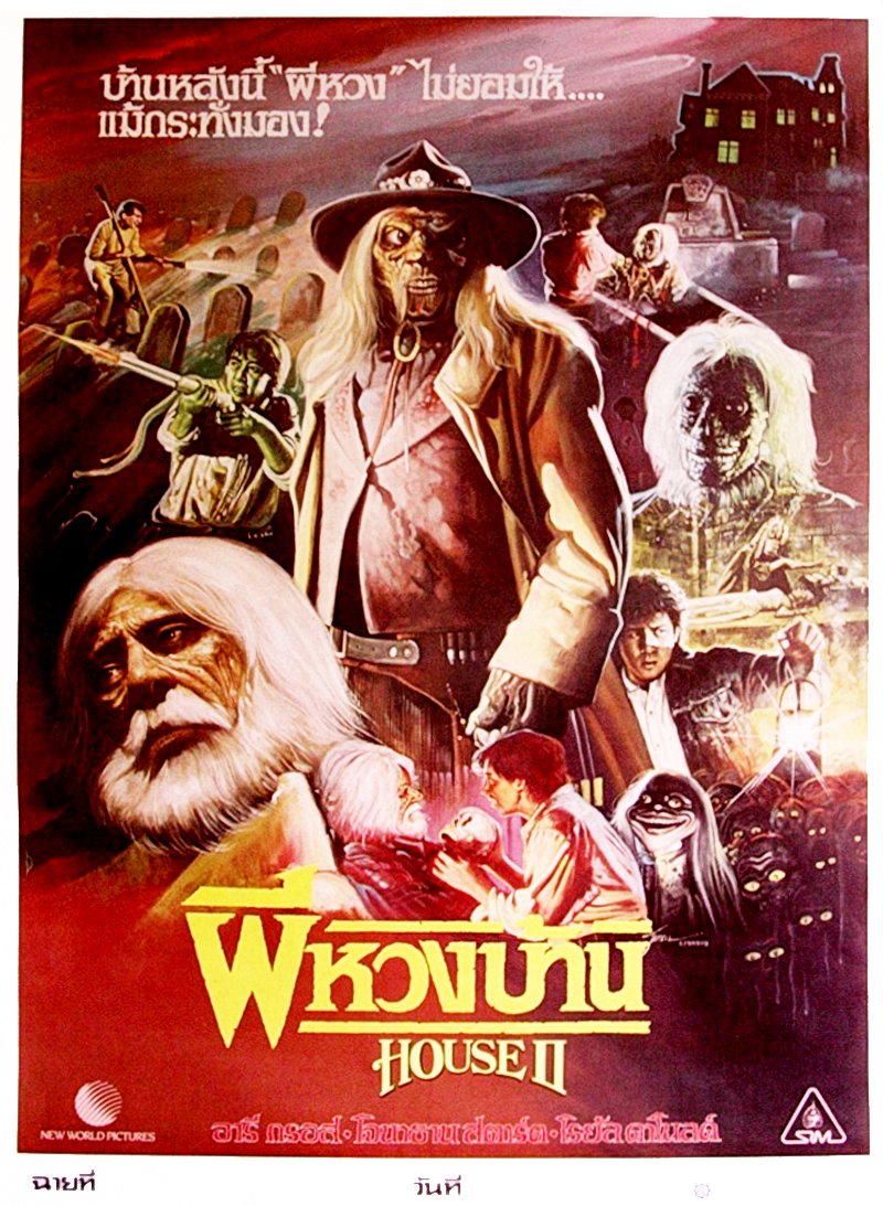 House 2, 1987 (Thai Film Poster)