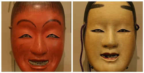 Japanese Musical Drama Masks - Noh