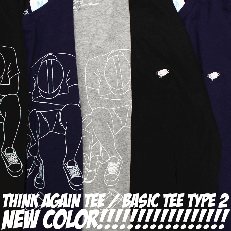 thinkagain_basic2_newcolor