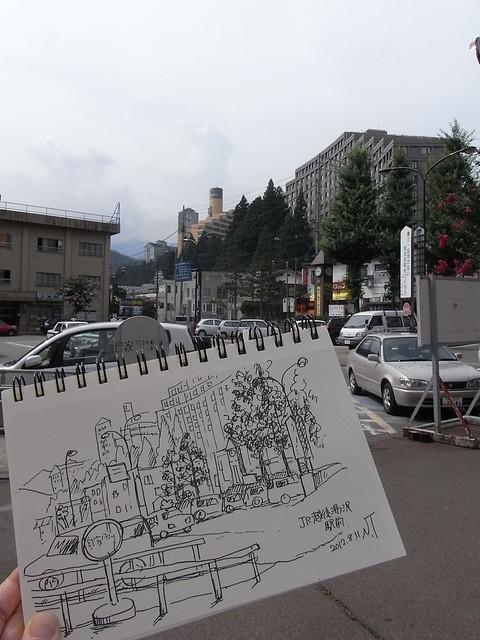 JR越後湯沢駅前 1
