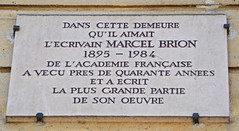 Photo of White plaque № 11240