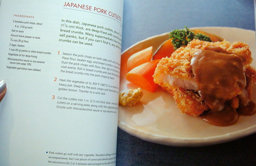 """Japanese Home Cooking with Master Chef Murata"" by Yoshihiro Murata"