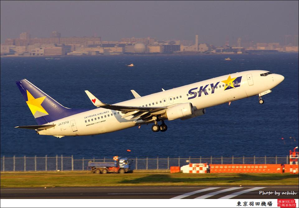 Skymark Airlines / JA737Q / Tokyo - Haneda International