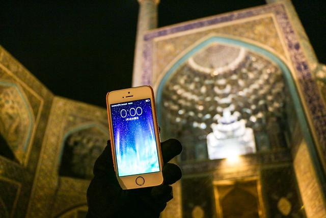 Happy new year at Imam square, Isfahan イスファハン、イマーム広場で迎えた新年