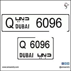 للبيع رقم دبي مطلوب 13،000 الف للتواصل 0508382828 وللمزيد من الارقام زورونا على @bosulltan ⠀⠀⠀⠀⠀⠀⠀⠀⠀⠀⠀⠀⠀⠀⠀⠀⠀⠀⠀⠀⠀⠀⠀⠀⠀⠀⠀⠀⠀⠀⠀⠀⠀⠀⠀⠀⠀⠀⠀⠀⠀⠀⠀⠀⠀. #اعلان_vip_smsarshj  اعلانات تجاريه مميزه ⭐️⭐️ ▃▃▃▃▃▃▃▃▃▃▃▃▃▃▃▃▃▃▃ #uae #عدستي #تصويري #دبي #نكت #الامارات