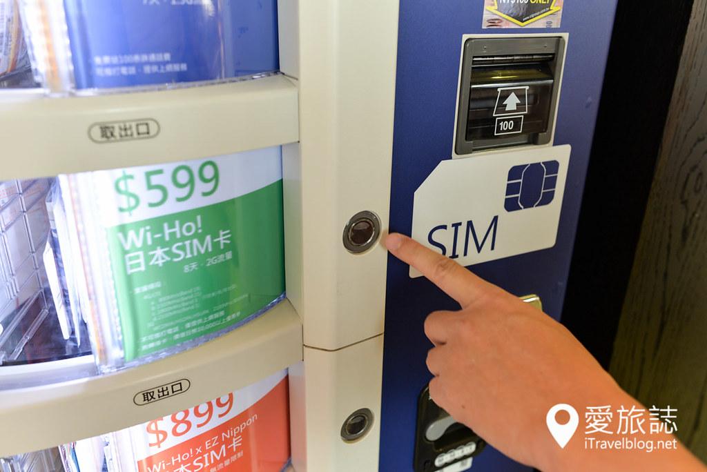 日本行动上网SIM卡 (8)
