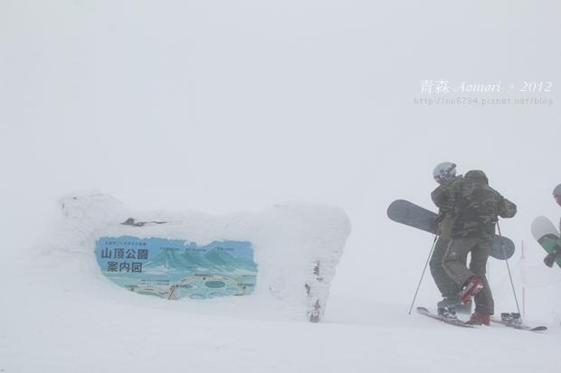 20120217_AomoriJapan_0198 f
