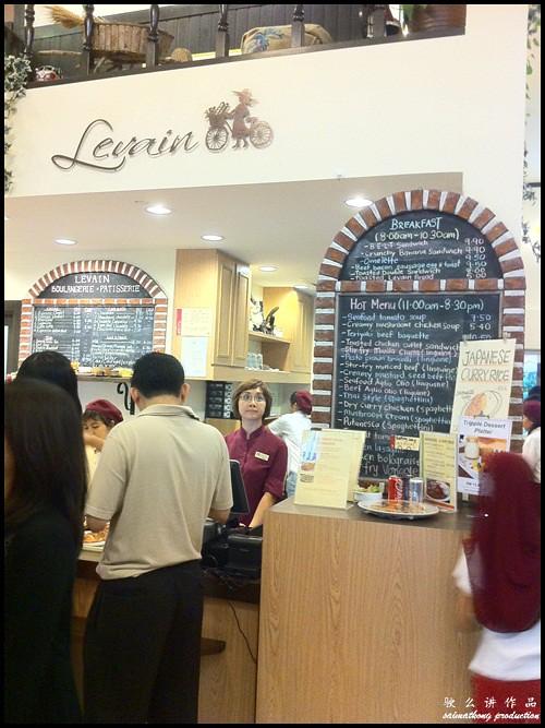 Levain Boulangerie & Patisserie