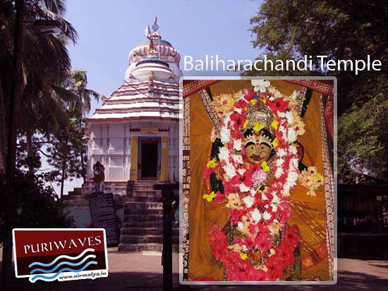 Baliharachandi – Temple of Goddess Durga