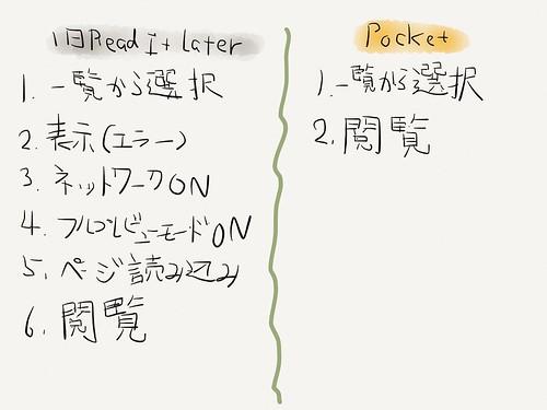 pocket05