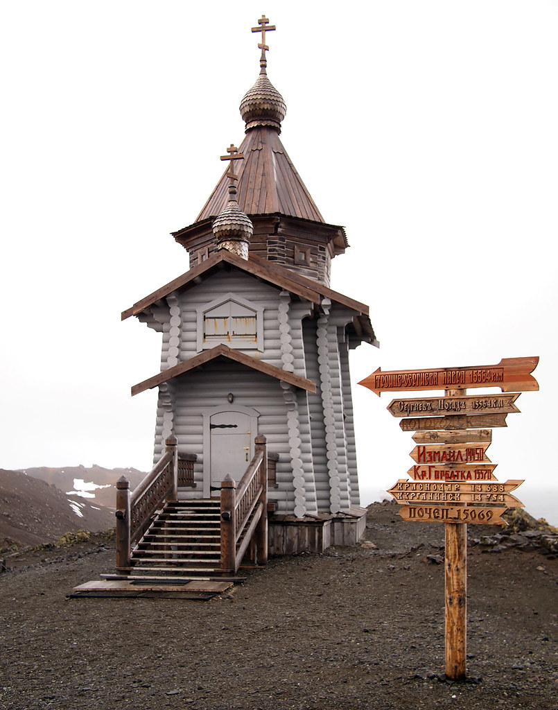 Trinity Church on King George Island