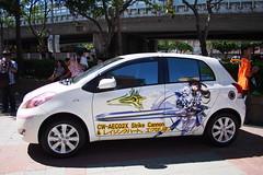 toyota yaris(0.0), automobile(1.0), automotive exterior(1.0), wheel(1.0), vehicle(1.0), subcompact car(1.0), toyota vitz(1.0), city car(1.0), compact car(1.0), land vehicle(1.0),