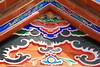 水頭4號民宿(小倆口ㄟ番仔樓)屋頂畫飾