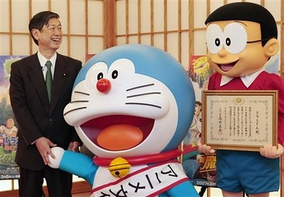 Japan Doraemon Anime Ambassador