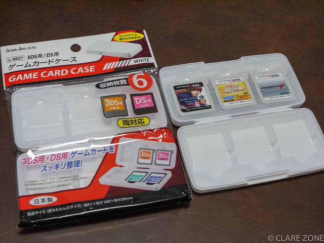 3DS GAME CARD CASE