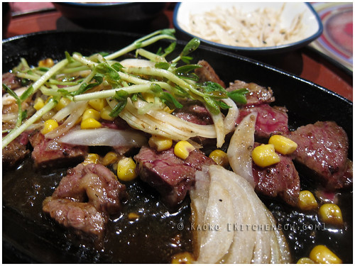 Sakura Machi - Grilled Meat