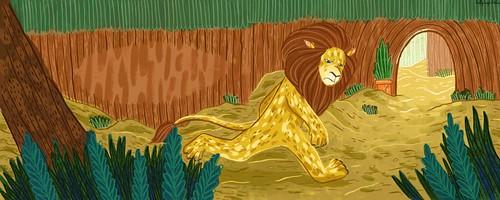 Lazy Leo illustration