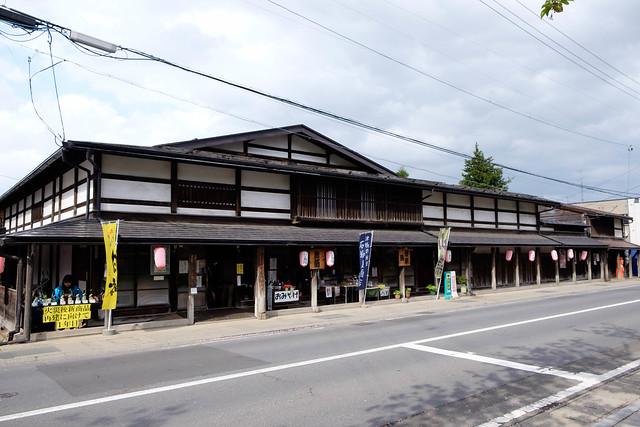弘前市 石場屋酒店