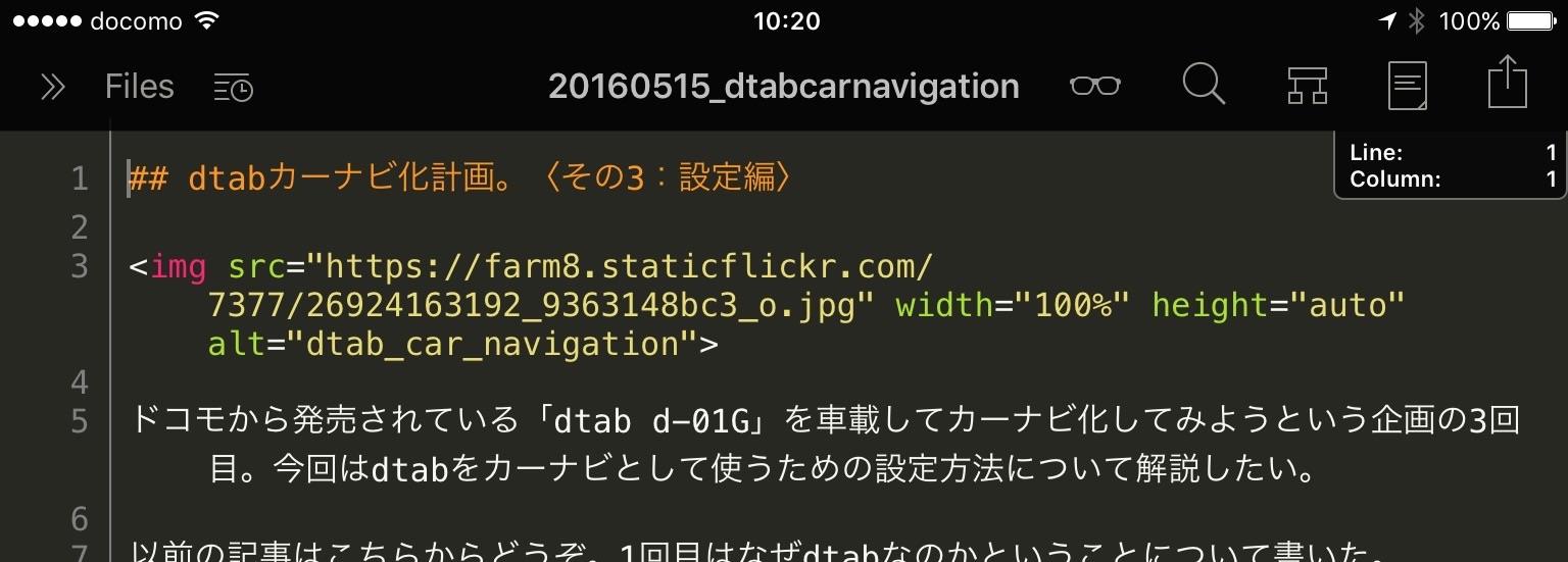 textastic_highlight