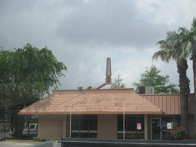 Howard Johnson's Motor Lodge and Restaurant Houston,TX