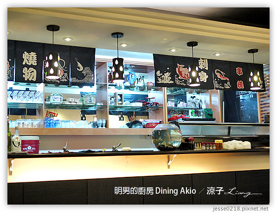 明男的廚房 Dining Akio 2