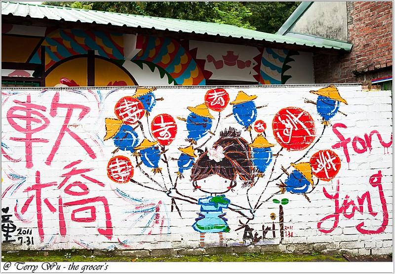 04-07 軟橋社區(彩繪村)-17