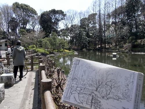 戸越公園_2 Togoshi park