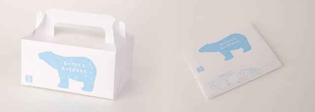 マイボックス開発プロジェクト 画像2