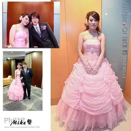 結婚迎娶紀錄-61