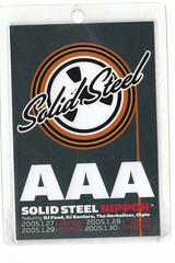 SOLID STEEL 2