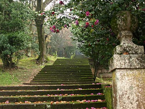 Gardens, Pousada de Santa Marinha, Guimaraes, Portugal