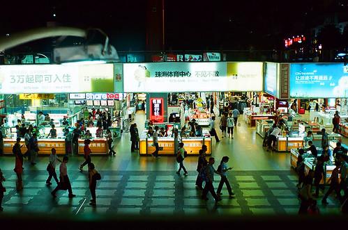 20120619_china_10