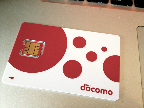 OMG docomo microSIM card :D