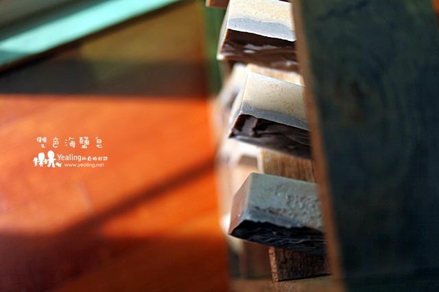雙色海鹽皂-04