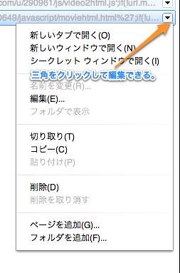 スクリーンショット 2012-07-17 10.15.09